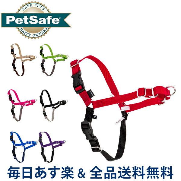 [全品送料無料] ペットセーフ Petsafe 犬用 イージーウォーク ハーネス 小型 〜 大型犬 SS 〜 XL サイズ Easy Walk Harness EWH-HC 散歩 トレーニング ペット 犬
