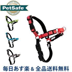 【あす楽】[全品送料無料] ペットセーフ Petsafe 犬用 デラックス イージーウォーク ハーネス 小型 〜 大型犬 S 〜 L サイズ Deluxe Easy Walk Harness EWH-D-HC 散歩 トレーニング ペット