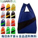 【2点以上200円OFF】[全品送料無料] スーザン ベル Susan Bijl バッグ Mサイズ 全22色 ショッピングバッグ 1975 / The New Shopping Bag エコバッグ ナ