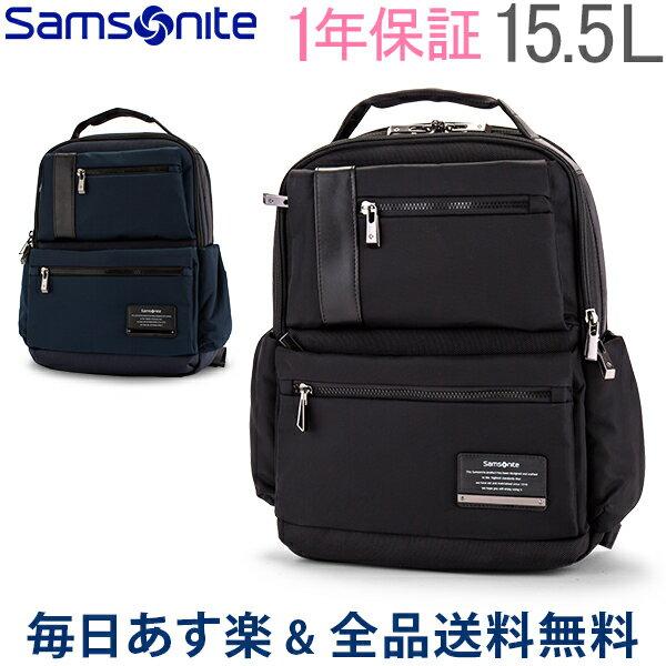 【1年保証】[全品送料無料] サムソナイト Samsonite バックパック リュック 14.1インチ オープンロード 77707 Openroad Laptop Backpack メンズ ビジネスバッグ ラップトップ