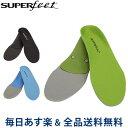 [全品送料無料] スーパーフィート Superfeet インソール トリムフィット グリーン/ブルー/ブラック CORE ランニング…