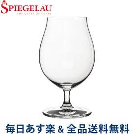 [全品送料無料]シュピゲラウ Spiegelau ビールクラシックス ビール・チューリップ 440mL ビアグラス 4998024 (499/24) BEER CLASSICS BIERTULPE ビールグラス ビアタンブラー あす楽