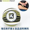 [全品送料無料] Trigger Point トリガーポイント PERFORMANCE THERAPY PRODUCTS TP MASSAGE BALL TP マッサージボール…