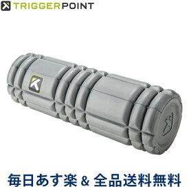 【あす楽】 [全品送料無料] トリガーポイント Trigger Point マッサージ コアミニフォームローラー マッサージローラー ストレッチ CORE Mini Foam Roller - 12 03328 グレー