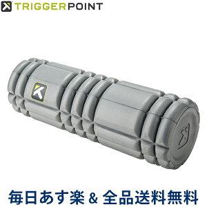 [全品送料無料] トリガーポイント Trigger Point マッサージ コアミニフォームローラー マッサージローラー ストレッチ CORE Mini Foam Roller - 12 03328 グレー 筋膜リリース Triggerpoint あす楽