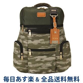 TUMI tumi 22681 ALPHA BRAVO阿爾法稱贊Knox Backpack敲門背包Spruce/Camo口炎性腹瀉綠色