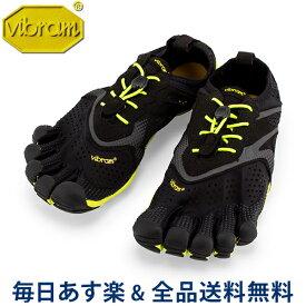 【あす楽】 [全品送料無料] ビブラム Vibram FiveFingers ファイブフィンガーズ メンズ V-Run Mens 5本指 シューズ ランニングシューズ ベアフット靴 ウォーキング 16M3101