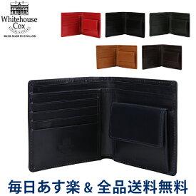 [全品送料無料] Whitehouse Cox ホワイトハウスコックス Wallet Coin Purse CLOSE 10cm × 11cm OPEN 10cm × 22.5cm S7532 財布 あす楽 キャッシュレス