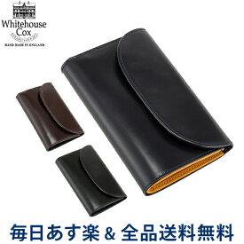 [全品送料無料] ホワイトハウスコックス Whitehouse Cox 財布 三つ折り財布 小銭入れ付き ブライドルレザー S7660 Three Fold Purse Bridle Leather メンズ レディース あす楽 キャッシュレス