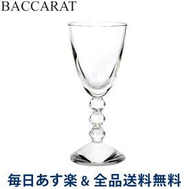 [全品送料無料] Baccarat (バカラ) ベガ ワイングラス ラージ Lサイズ 200cc 1365103 VEGA GLASS 3 クリア 母の日 あす楽