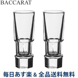 [全品送料無料] バカラ Baccarat アビス ウォッカグラス 2個セット ショットグラス ペア 2603422 Abysse Vodka 2 Set ペアグラス 贈り物