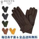 [全品送料無料] デンツ Dents 手袋 メンズ ディアスキン Cambridge レザーグローブ 上質 革 レザー 鹿革 カシミアグロ…
