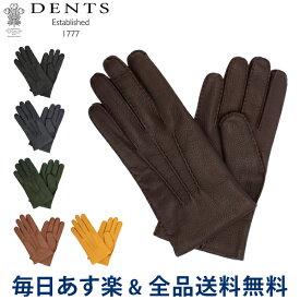 [全品送料無料] デンツ Dents 手袋 メンズ ディアスキン Cambridge レザーグローブ 上質 革 レザー 鹿革 カシミアグローブ 5-1545 Gloves あす楽