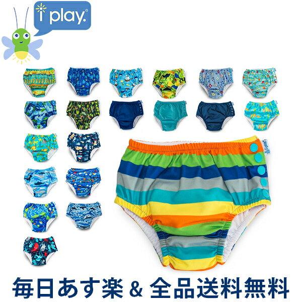 [全品送料無料] アイプレイ Iplay 水着 男の子用 オムツ機能付 スイムパンツ Swim Wear スイムウェア プール 水遊び ベビースイミング べビー 赤ちゃん