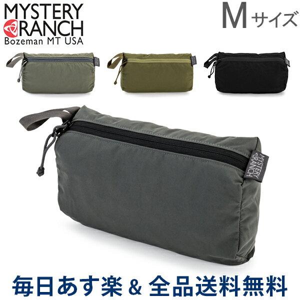 [全品送料無料] ミステリーランチ Mystery Ranch ポーチ ゾイドバッグ Mサイズ バッグインバッグ 小物入れ Zoid Bag ナイロン クラッチ バッグ 旅行