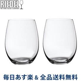 [全品送料無料] Riedel リーデル ワイングラス/タンブラー 2個セット オーワインタンブラー The O wine Tumbler カベルネ /メルロ Cabernet / Merlot 414/0 あす楽