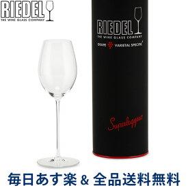 [全品送料無料]【コンビニ受取可】リーデル Riedel ワイングラス スーパーレジェーロ ロワール 4425/33 SUPER LEGGERO LOIRE グラス プレゼント [4,999円以上送料無料]