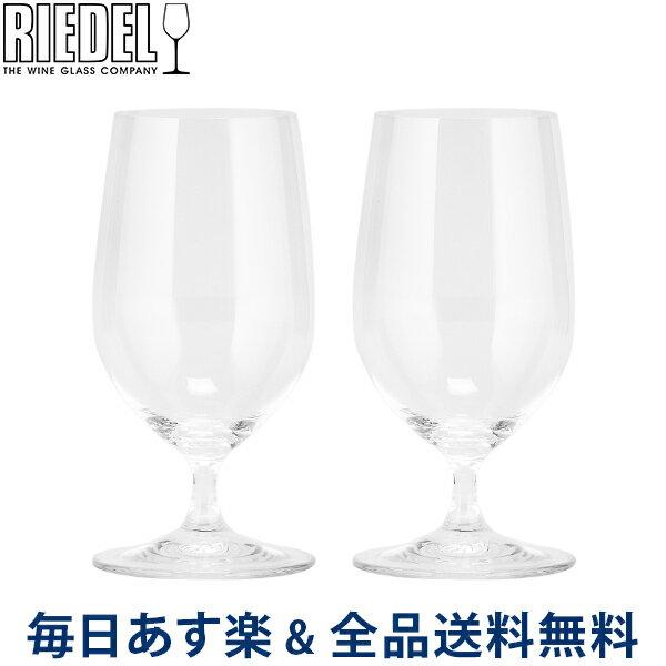 [全品送料無料]Riedel リーデル Ouverture オヴァチュア Beer ビアー グラス 2個組 クリア (透明) 6408/11 新生活