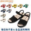 [全品送料無料] アルコペディコ Arcopedico サンダル クラシックライン シャープ 5061230 レディース コンフォートサ…