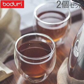 [全品送料無料] Bodum ボダム パヴィーナ ダブルウォールグラス 2個セット 0.25L Pavina 4558-10US/4558-10 Double Wall Thermo Cooler set of 2 クリア 北欧 あす楽