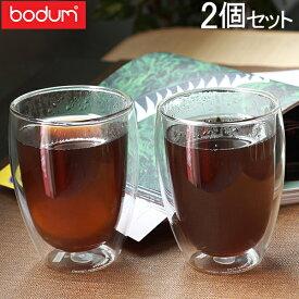 [全品送料無料] Bodum ボダム パヴィーナ ダブルウォールグラス 2個セット 0.35L Pavina 4559-10US Double Wall Thermo Cooler set of 2 クリア 北欧 ビール あす楽