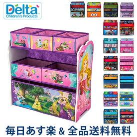 【お盆もあす楽】[全品送料無料] デルタ Delta おもちゃ箱 子供部屋 収納ボックス マルチビン オーガナイザー 子ども 収納ラック 収納BOX お片付け インテリア キャラクター