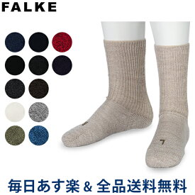 【あす楽】[全品送料無料] ファルケ FALKE ウォーキー 靴下 ソックス レディース ウール混 おしゃれ 厚手 あったか WALKIE 16480 Walkie Ergo 冷え取り ウォーキング