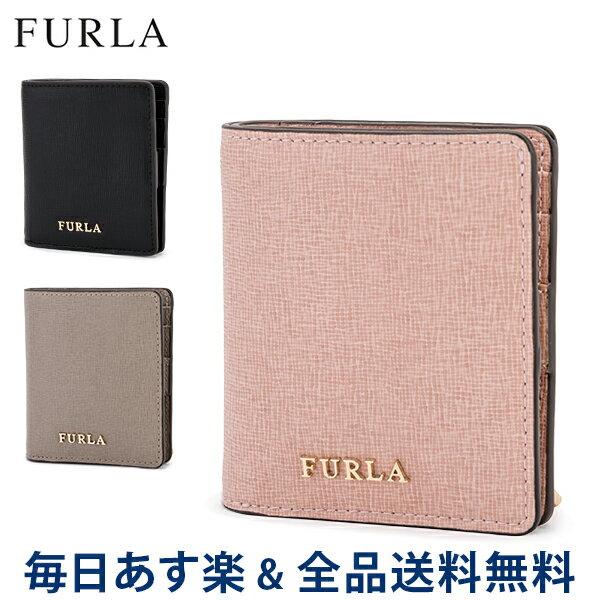 [全品送料無料] フルラ Furla 二つ折り財布 バビロン 小銭入れ付き BABYLON S BI-FOLD レディース レザー 財布 サイフ