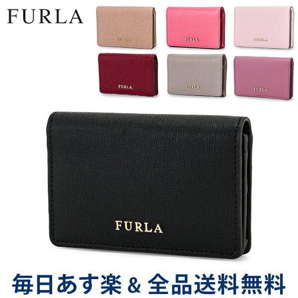 [全品送料無料] フルラ Furla カードケース 名刺入れ バビロン レディース PS04 BABYLON S BUSINESS CARD CASE レザー 革