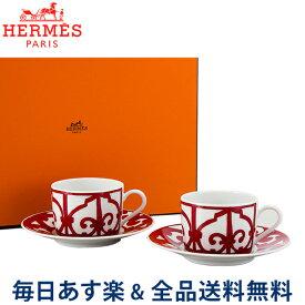 【お盆もあす楽】[全品送料無料] Hermes エルメス ガダルキヴィール Tea cup and saucer ティーカップ&ソーサー 160ml 011016P 2個セット あす楽