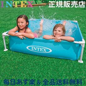 [全品送料無料] インテックス Intex ミニフレームプール 122 × 122 × 30cm 57173NP/EP 組み立て式 フレーム 夏 ミニプール 小型プール 長方形 あす楽