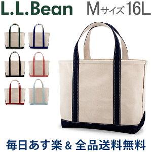 【お盆もあす楽】 [全品送料無料] エルエルビーン L.L.Bean トートバッグ Mサイズ 16L ボートアンドトート 112636 バッグ レギュラーハンドル メンズ レディース 鞄 おしゃれ あす楽