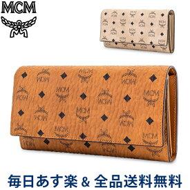 [全品送料無料] MCM エムシーエム 長財布 スナップタイプ 財布 MYL8SVI48 Visetos Original サイフ スナップボタン 牛革 レディース メンズ