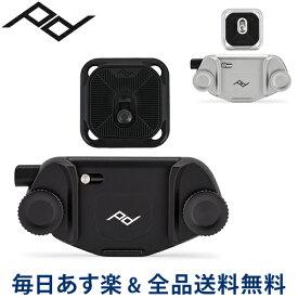 [全品送料無料] ピークデザイン Peak Design カメラ クリップ キャプチャー カメラアクセサリー CP-BK-3 Camera Clips Capture V3 カメラホルダー おしゃれ