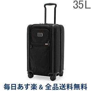 【2点以上で200円OFF 7/31 23:59迄】[全品送料無料] トゥミ TUMI スーツケース 35L ALPHA 3 インターナショナル デュアル アクセス 4ウィール キャリーオン アルファ 3 1171601041 旅行 出張 あす楽