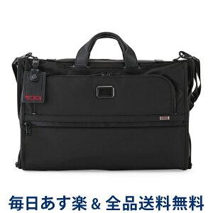 【2点以上で200円OFF 7/31 23:59迄】[全品送料無料] トゥミ TUMI ビジネスバッグ ALPHA 3 ガーメント バッグ トライフォールド キャリーオン アルファ 3 Garment Bag Tri-Fold Carry-On メンズ あす楽