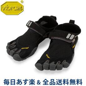 [全品送料無料] ビブラム Vibram FiveFingers ファイブフィンガーズ メンズ TREKSPORT 5本指 シューズ M4485 ブラック / チャコール ベアフット 靴 Mens あす楽