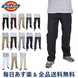 [全品送料無料] ディッキーズ Dickies オリジナル ワークパンツ 874 チノパン パンツ ズボン メンズ 大きいサイズ 作業着 Original 874 Work Pant MENS【コンビニ受取可】