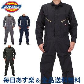 [全品送料無料] ディッキーズ Dickies デラックスカバーオール 48799 つなぎ 長袖 メンズ 作業着 大きいサイズ Long Sleeve Deluxe Blended Coverall MENS あす楽