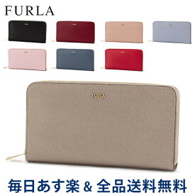purchase cheap 608a8 219c1 楽天市場】フルラ 長財布の通販