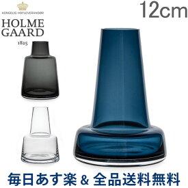 【あす楽】 [全品送料無料] ホルムガード Holmegaard 花瓶 フローラ フラワーベース 12cm Flora Vase H12 ガラス 一輪挿し シンプル 北欧