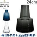 【あす楽】 [全品送料無料] ホルムガード Holmegaard 花瓶 フローラ フラワーベース 24cm Flora Vase H24 ガラス 一輪…