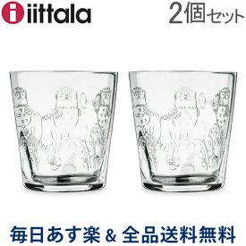 [全品送料無料] iittala イッタラ TAIKA タイカ Tumbler (2pcs) タンブラー (2枚) clear クリア 1009137 北欧 あす楽
