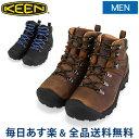 【あす楽】[全品送料無料] キーン Keen ピレニーズ PYRENEES Men トレッキングシューズ メンズ 靴 登山靴 アウトドア …