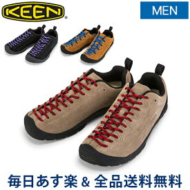 【あす楽】[全品送料無料] キーン Keen ジャスパー JASPER Men スニーカー メンズ シューズ 靴 トレッキングシューズ アウトドア クライミング 登山 BLVD