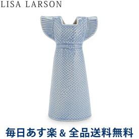 [全品送料無料] リサラーソン 花瓶 ワードローブ ドレス 花器 フラワーベース ライトブルー 北欧 1560400 LisaLarson Clothes /Wardrobe sky blue Dress あす楽