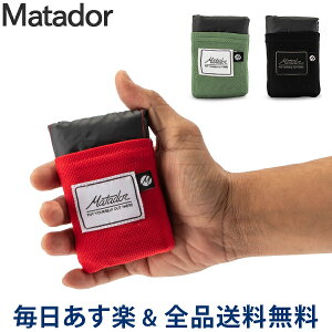[全品送料無料] マタドール Matador ポケットブランケット 2.0 レジャーシート コンパクト 撥水 2〜4人用 ブランケット 軽量 MATL3001G Pocket Blanket