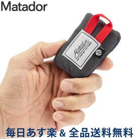 【お盆もあす楽】 [全品送料無料] マタドール Matador ミニ ポケットブランケット レジャーシート 超コンパクト 撥水 1〜2人用 ブランケット MATS001GR Mini Pocket Blanket