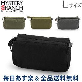 [全品送料無料] ミステリーランチ Mystery Ranch ポーチ ゾイドバッグ Lサイズ バッグインバッグ 小物入れ Zoid Bag ナイロン クラッチ バッグ 旅行 あす楽
