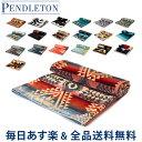 【あす楽】 [全品送料無料] ペンドルトン PENDLETON タオルブランケット オーバーサイズ ジャガード タオル XB233 Ove…